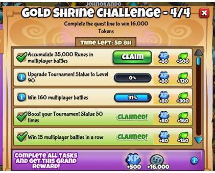 File:Screenshot 1gold shrine4.png