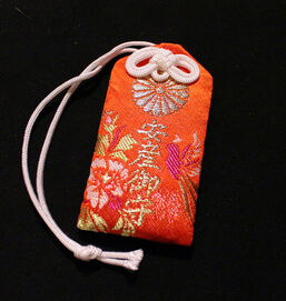 Safe-childbirth-pregnancy-omamori