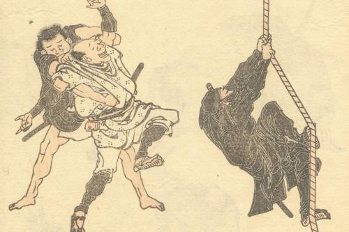File:Ninja-history.jpg