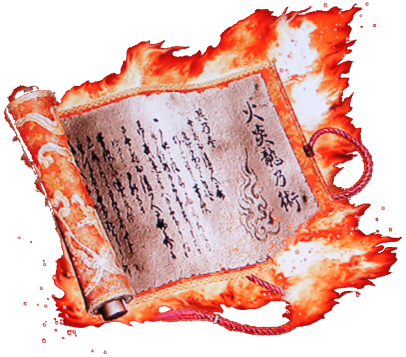 File:Art of Inferno.png