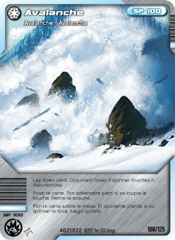 File:Avalanche.png