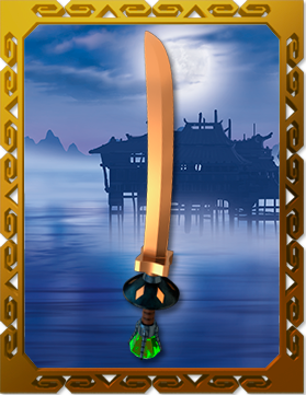 File:Departed Sword of Sanctuary.png