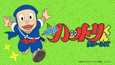 Ninja Hattori title card
