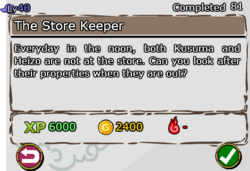 The Store Keeper