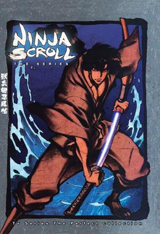 File:Ninja Scroll.jpg