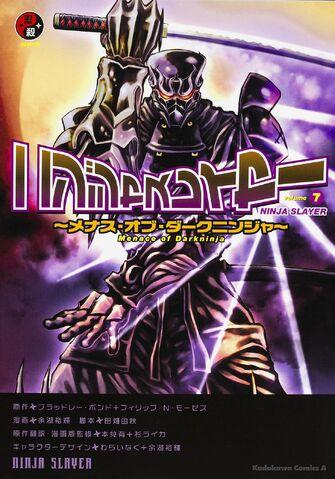 File:Ninja Slayer Manga 7.jpg