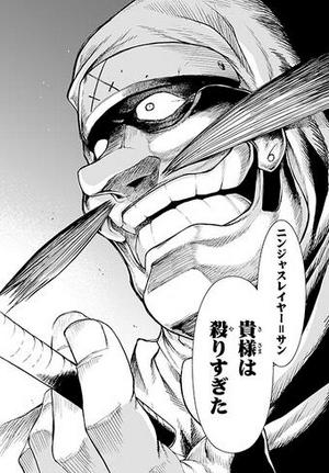 Laomoto kills
