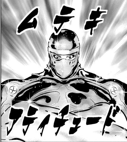 File:Iron vise manga.PNG
