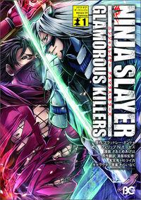 Ninja Slayer Glamorous Killers 1