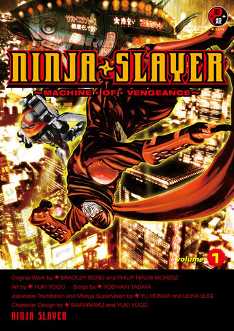 File:NinjaSlayer1.jpg