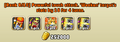 Thumbnail for version as of 13:58, December 8, 2013