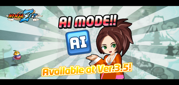 AI mode