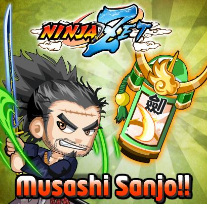 File:Musashi Sanjo.jpg