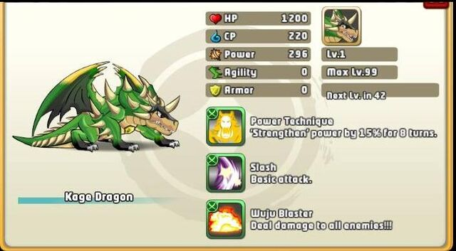 File:Kage drgon 2nd.jpg