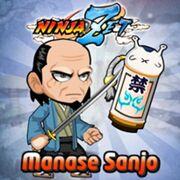 Manase Sanjo