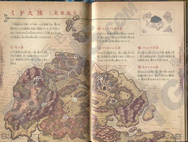 File:World map 2 jp middle continent summerlands top.jpg