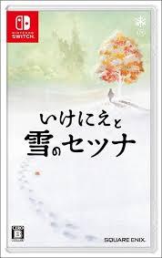 File:I Am Setsuna JP Box.jpg