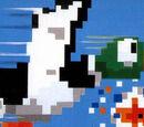 Duck (Duck Hunt)
