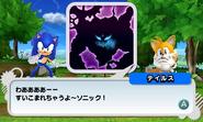 Sonic Generations 3DS Cutscene