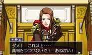 Ace Attorney 123 screenshot 10
