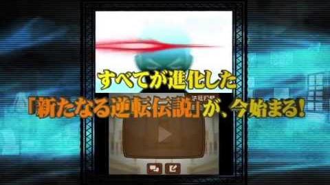 Ace Attorney Dual Destinies - Nintendo Direct 5.31