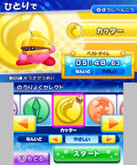 Kirby Fighters Z screenshot 12