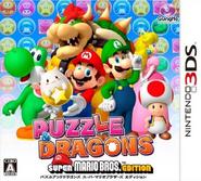 Puzzle & Dragons Super Mario Bros