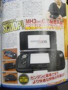 Slider Pad in Famitsu