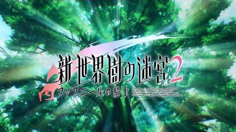 Etrian Odyssey Untold II - Japanese announcement trailer