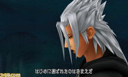 Kingdom Hearts 3D screenshot 105