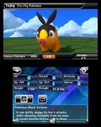 Pokedex 3D screenshot 1