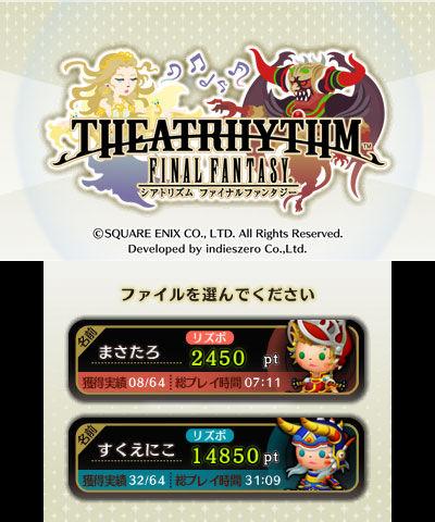 File:Theatrhythm Final Fantasy screenshot 15.jpg