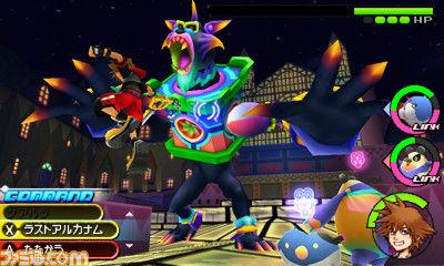 File:Kingdom Hearts 3D screenshot 23.jpg