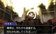 Ace Attorney 5 screenshot 14