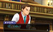 Ace Attorney 5 screenshot 19