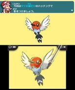 Pokémon Art Academy screenshot 5