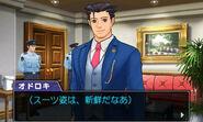 Ace Attorney 5 screenshot 21