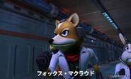 Star Fox 64 3D screenshot 4