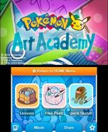 Pokémon Art Academy screenshot 9
