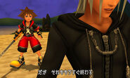 Kingdom Hearts 3D screenshot 87