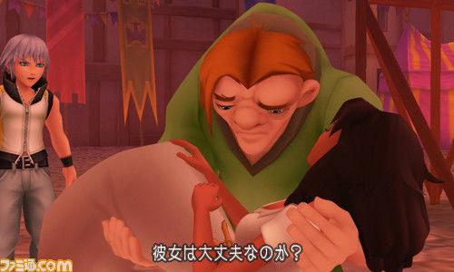 File:Kingdom Hearts 3D screenshot 19.jpg