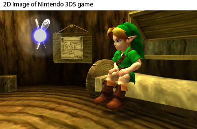 File:LoZ OoT screenshot 39.png