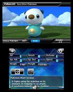 Pokedex 3D screenshot 5