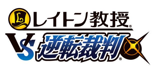 File:Professor Layton VS Ace Attorney logo.jpg