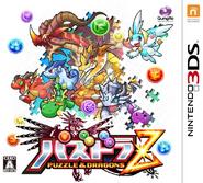 Puzzle & Dragons Z JP box art