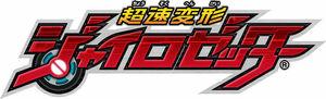 Gyrozetter logo