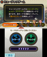Theatrhythm Final Fantasy screenshot 14