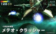 Star Fox 64 3D screenshot 7