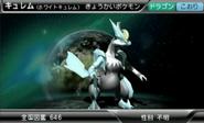 Kyurem Blanco en Pokédex 3D Pro