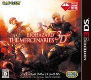 Resident Evil The Mercenaries 3D JP box art